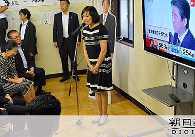 昭恵氏「主人は国民の声を真摯に聞いていくと思う」:朝日新聞デジタル