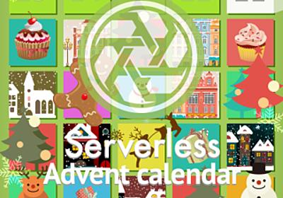 AWS Cloud9からSAM Localをためしてみる #serverless #adventcalendar #reinvent | DevelopersIO