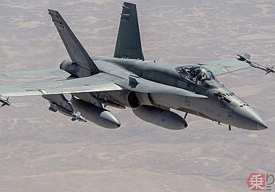 カナダ新戦闘機めぐる紆余曲折 F-35開発に出資も導入は白紙 どうしてこうなった? | 乗りものニュース