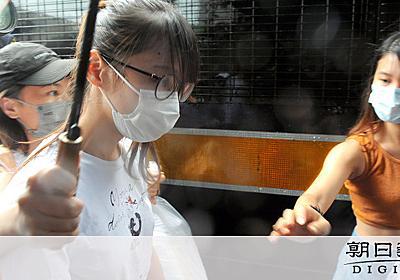 服7枚で寒さ耐え、村上春樹を読む 周庭さん無言の出所:朝日新聞デジタル