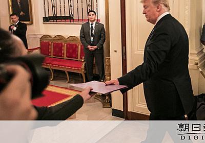 米紙写真記者、大統領にファイル手渡し 慣例違反の批判:朝日新聞デジタル
