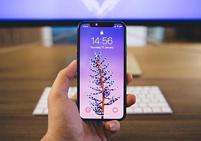 [2018年]新作iPhone情報まとめ!9/XS/XS Plusの発売日/価格/サイズは? | iPhone格安SIM通信