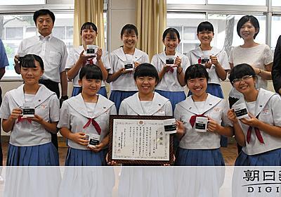 「お父さんが飲んでた酒だ」中学生、飲酒運転検挙に貢献:朝日新聞デジタル