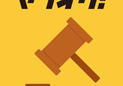 Yahoo!プレミアム会員登録不要でオークション出品が利用可能になります(ブラウザ版) -お知らせ - ヤフオク!