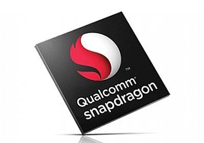 Qualcomm以外からもWindows対応ARM投入の可能性 - PC Watch