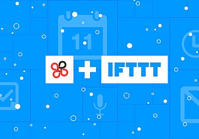 【前編】チャットワークとIFTTTが連携!〜いますぐ連携できる10のサービス〜     |     ChatWorkブログ