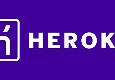 Heroku の Preboot 機能を深掘りした - Feedforce Developer Blog