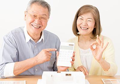 利息だけ毎月払えばいい「高齢者限定住宅ローン」の実は怪しくない中身 | 老後のお金クライシス! 深田晶恵 | ダイヤモンド・オンライン