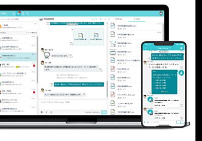 トラストバンク、LGWANで使える自治体専用ビジネスチャット「LoGoチャット」の導入数が300自治体を突破 株式会社トラストバンクのプレスリリース