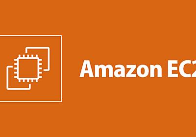 Amazon Linux 2 のインスタンスを作成する時に必ずやっておきたい事   Developers.IO
