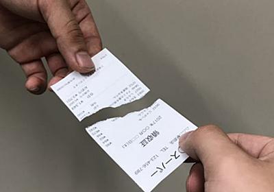 破った紙の画像、割り符に データ共有を想定 連絡先の交換要らず :日本経済新聞