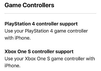 iPhone、今秋リリース予定のiOS 13からPS4/Xbox Oneコントローラーをサポート - GAME Watch