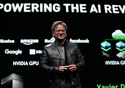 NVIDIA、機械学習をGPUで高速化するオープンソースプラットフォーム「RAPIDS」 - CNET Japan