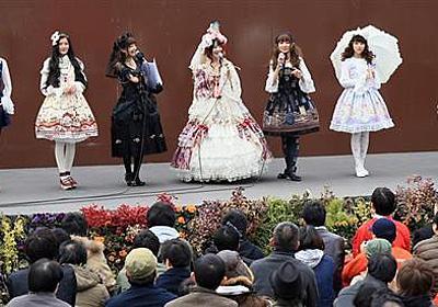 【動画】【うめきたガーデン】声優・上坂すみれさんがロリータファッション&トークショー