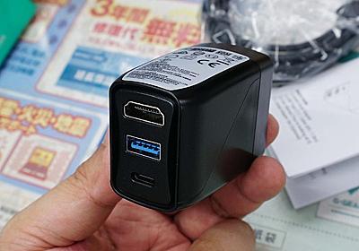 1/10サイズのNintendo Switchドック「GENKI Dock」が店頭入荷 - AKIBA PC Hotline!