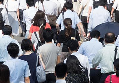 もはや「経済成長」では働き手が幸福になれない理由 | DOL特別レポート | ダイヤモンド・オンライン