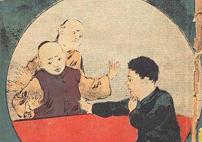 絵本で喧嘩してる大人やエントツは子供の教育に悪い - 山下泰平の趣味の方法