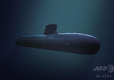 網にまさかの「大物」… ポルトガル潜水艦、仏トロール漁に掛かる 写真1枚 国際ニュース:AFPBB News