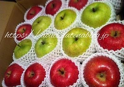 超簡単!ダイエット中でも安心、砂糖なしのリンゴのおやつの作り方 - シンプルライフ物語