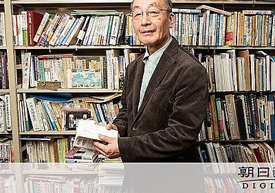 (インタビュー)大元帥たる昭和天皇 歴史学者・吉田裕さん:朝日新聞デジタル