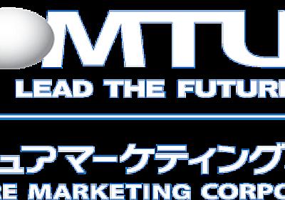 Box Sync 4.0 - 同期フォルダの変更方法 – コムチュアマーケティング株式会社