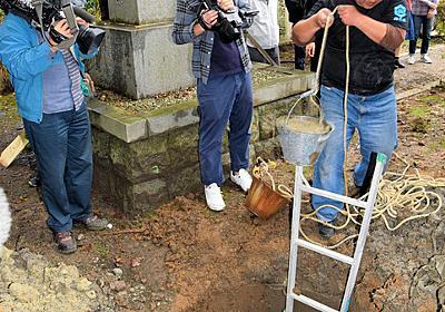 タイムカプセル見つかった? 伊賀の神社、3度目で決着:朝日新聞デジタル