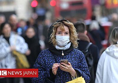 イギリス独自のウイルス対策、「国民の命を危険に」と多数の科学者反対 - BBCニュース