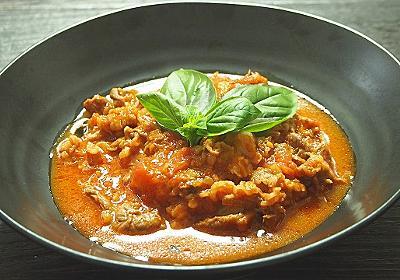 牛薄切り肉のトマト煮込み、ピッツァヨーラのレシピ - 生かし屋さん。