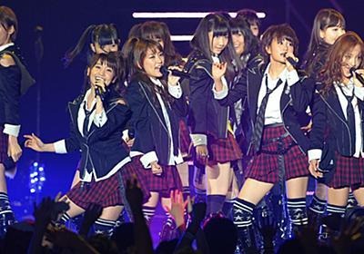 紅白落選も必然だった…AKB48が急速に「オワコン化」してしまった4つの理由   文春オンライン