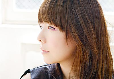 """aiko、新アルバムが""""安すぎる""""と話題に 「CDをまた手に取ってほしい」と値段設定の真意明かす - ねとらぼ"""
