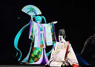 仏教×音楽、歌舞伎×CG…ニコニコ超会議の「マジメな話」 伝統はテクノロジーでよみがえる