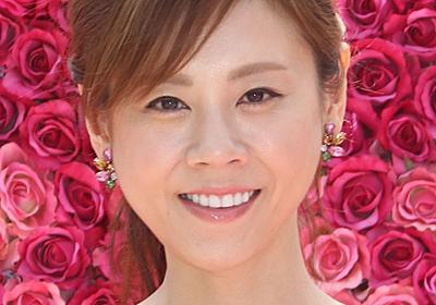 高橋真麻、一般男性と結婚!「ゴールではなくスタート」25日にテレビで生報告― スポニチ Sponichi Annex 芸能