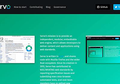 Mozillaが開発するレンダリングエンジン「Servo」をLinux Foundationが引き継ぐことに - GIGAZINE