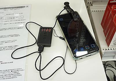 タップ音無し!スマホ画面の自動連打グッズ「SMATCH」に無音モデル - AKIBA PC Hotline!