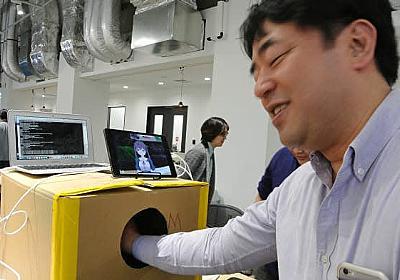 胸の触感が味わえる(?)箱にネット連動緑化ロボットなど、ユニークな作品が集まったHack Day Exhibition 2016 - Engadget 日本版