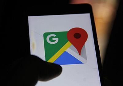 「Googleマップ」や検索のビジネスプロフィールに複数の新機能 - CNET Japan