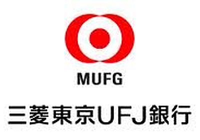 三菱東京UFJ銀行の公式サイトがフィッシング詐欺対策を頑張り過ぎてむしろフィッシングサイトより胡散臭くなる : 市況かぶ全力2階建