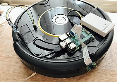 ルンバをRaspberry Piを使ってROSでコントロールできるように改造してみた(半田付け無しでOK) - karaage. [からあげ]