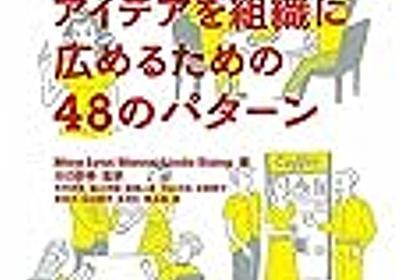 ポジティブふりかえりマッピング - kawaguti's diary