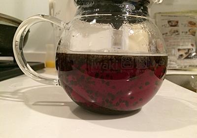 紅茶はアイボウ - 「まくら」営業、はじめました。