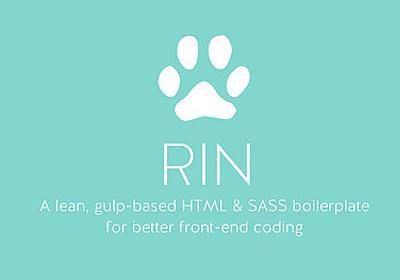 ペライチのWebページをすばやく作り始められるやつ「Rin 3.0」作った - MEMOGRAPHIX