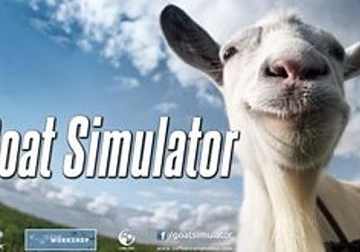 ヤギを操作して街を破壊するゲーム「Goat Simulator」4/1発売 - はてなニュース