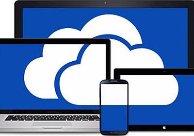 Microsoft、「OneDrive」のプラン内容の変更を発表 ー 無制限廃止や無料容量の縮小(15GB⇒5GB)など | 気になる、記になる…