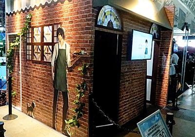 仕事疲れを「VRカレシ」に癒やしてもらってきた 喫茶店で「遅かったな」と迎えてくれる - ITmedia NEWS