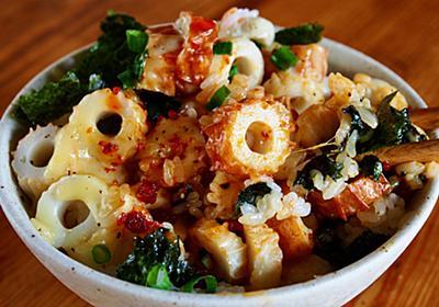 「チーズちくわ丼」というパーフェクトズボラメシをワシワシかきこみたい【ヤスナリオ】 - メシ通 | ホットペッパーグルメ