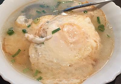 台湾で終戦を迎えた父親が教えてくれたという「目玉焼きスープ」が何しろ美味しそうで作ってみる人続々 - Togetter