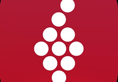 自分に合ったワインを見つけられるおすすめアプリ Vivino【iPhone・Android可】 – SAKE RECO 日本のお酒情報