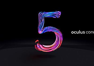 Oculus、開発者会議OC5をVR生中継 知り合いと並んで同時視聴 |         Mogura VR - 国内外のVR/AR/MR最新情報