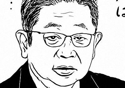 松尾貴史のちょっと違和感:マイナンバーと口座ひも付け 見え透いた国民監視の魂胆 - 毎日新聞
