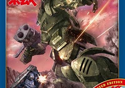 「装甲騎兵ボトムズ」をボードゲーム化。「VOTOMS TACTICS」が10月25日に発売 - 4Gamer.net